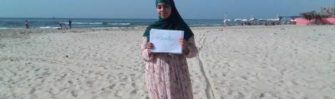 Kifaia in Gaza: nieuwe berichten